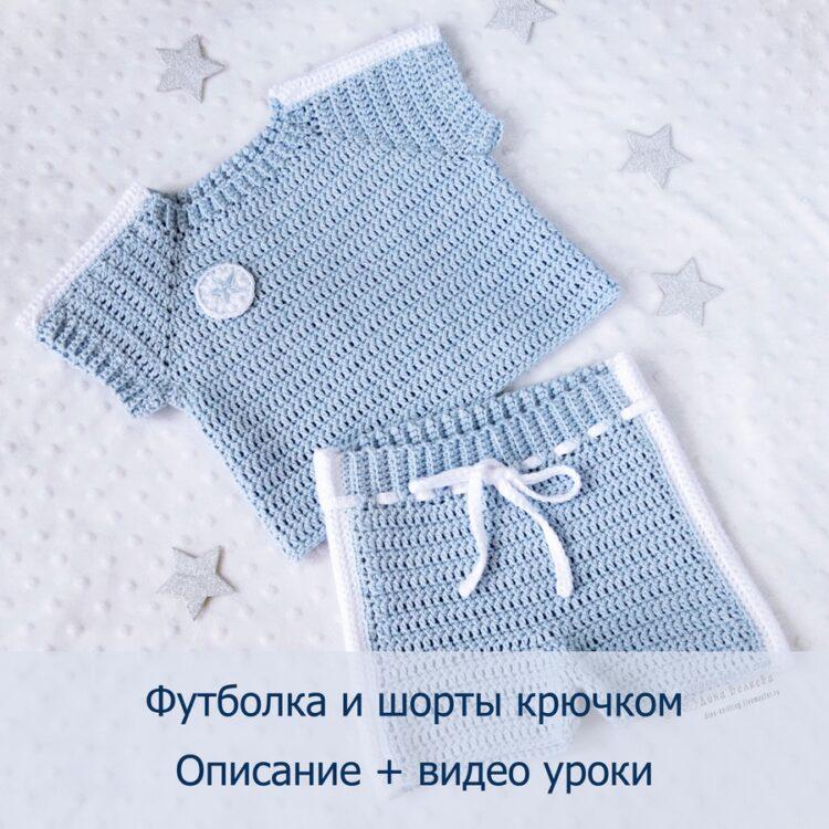 МК Костюм all star1