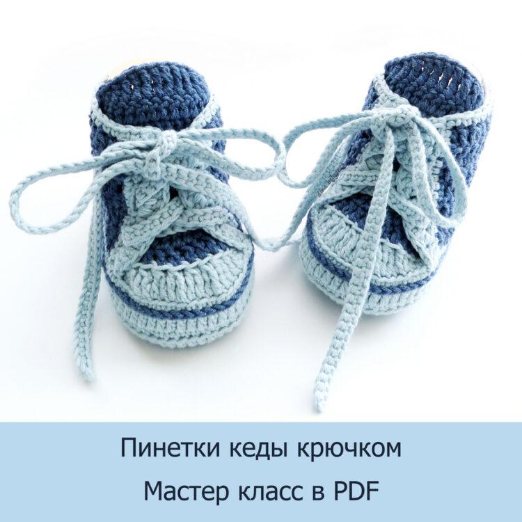 кеды джинс МК10